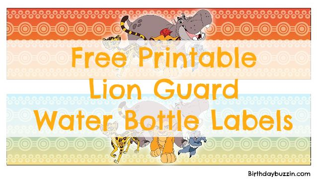 free printable Lion Guard water bottle labels