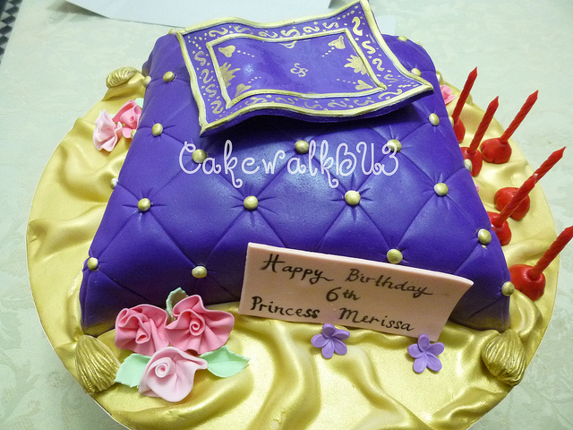 Cushion Cake By Najat Ahmad Via Flickr